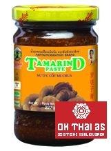 PANTAI - Tamarind Paste