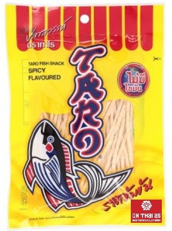 FISH SNACK SPICY FLAVOUR