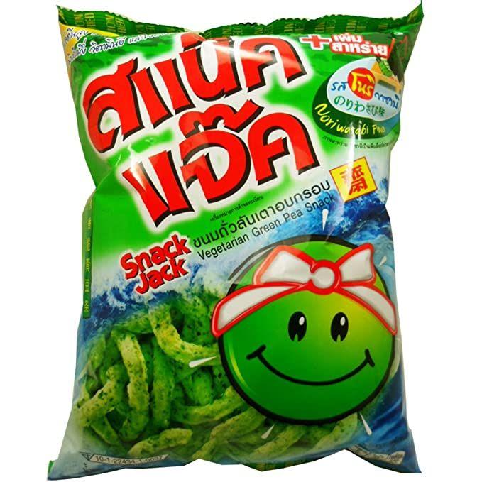 GREEN PEA SNACK W/ WASSABI
