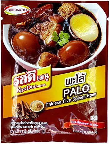 CHINESE FICE SPICE (PALO)