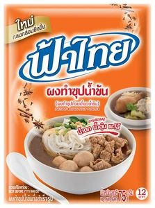 INST. BROWN SOUP POWDER