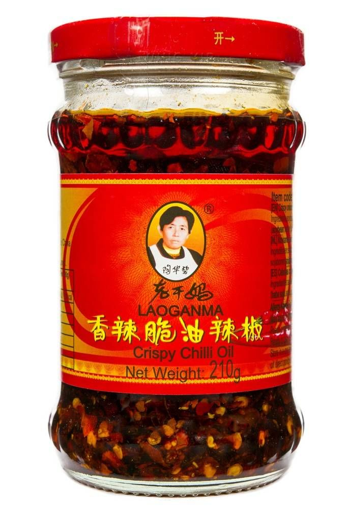 CRISPY CHILI IN OIL