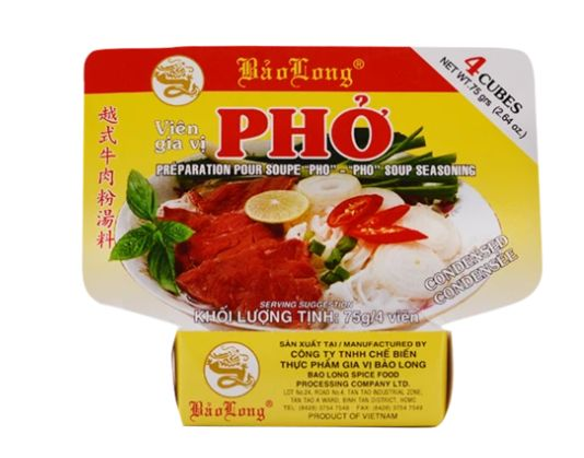PHO BO SOUP SEASONING