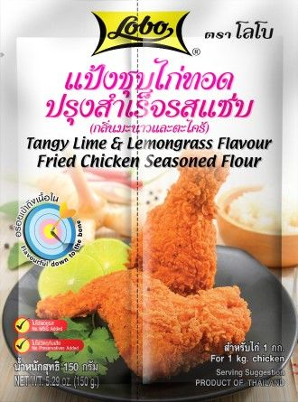FRIED CHICKEN TANGY LIME & LEMONGRASS