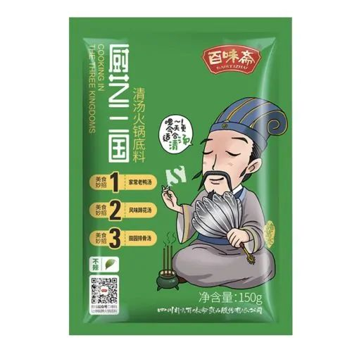 CLEAR SOUP HOT POT PASTE